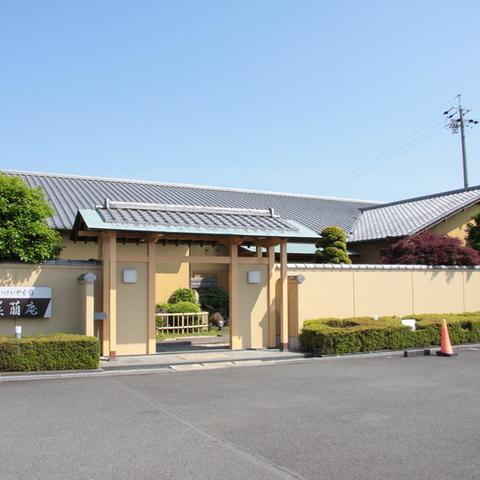 ikegaya kaikambi*an