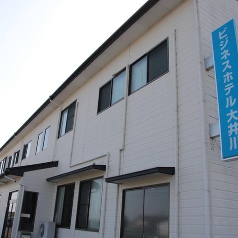 ビジネスホテル大井川のサムネイル