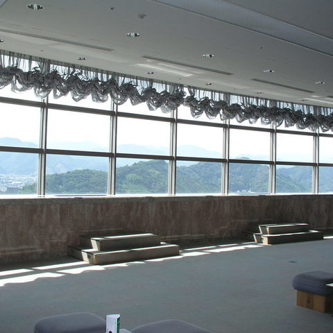 Shizuoka prefectural government office the 21st floor of the annex prospects floor
