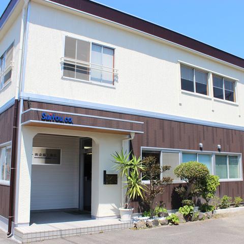 Saito engineering firm