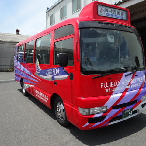 Shizuoka Airport access bus