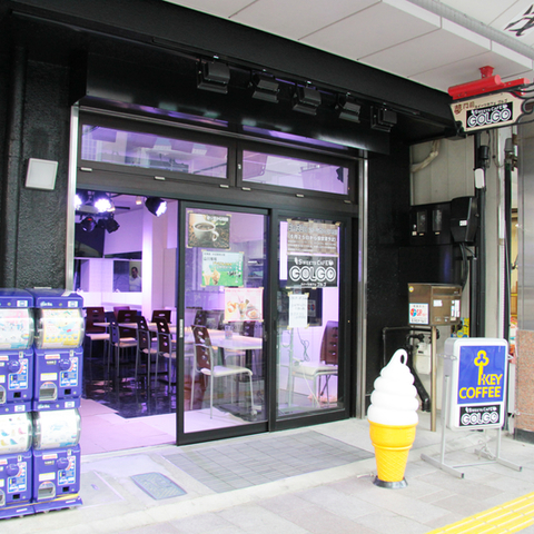 Sweets Cafe GOLGO (Sweets Cafe Golgo)