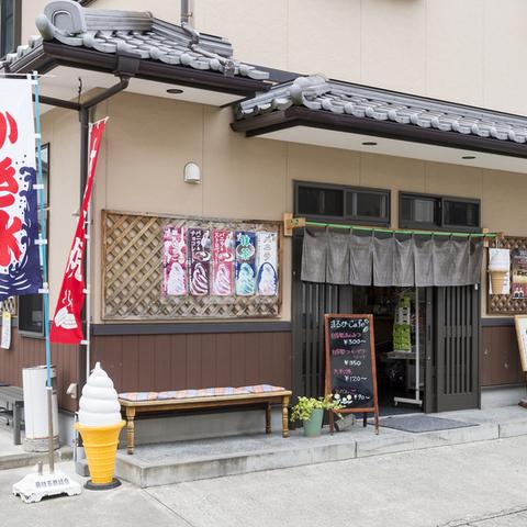 (有) まるか村松商店のサムネイル