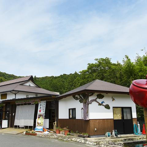 森の茶 太田茶店のサムネイル