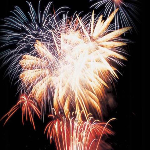 白浜海の祭典 納涼花火大会のサムネイル