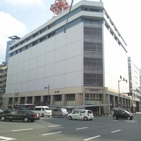Den bill (den building)