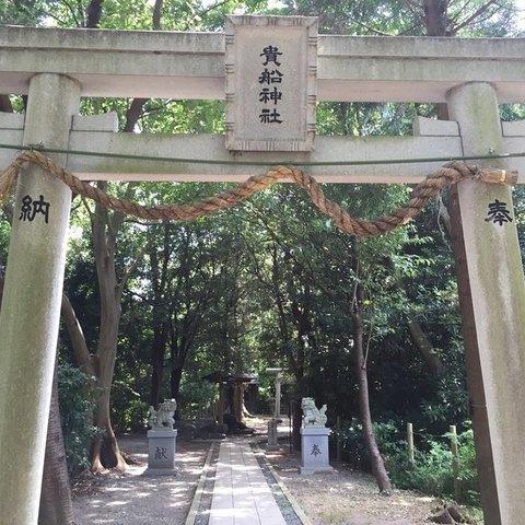 貴船神社のサムネイル