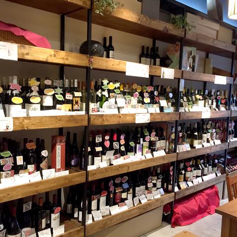 La sommeliere(ラ ソムリエール)ワインと日本酒のサムネイル