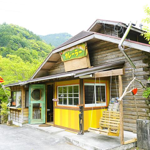 【閉店】amandon~山のカレー屋さん~のサムネイル