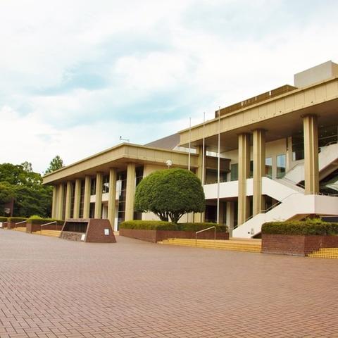 Centro social de Shizuoka