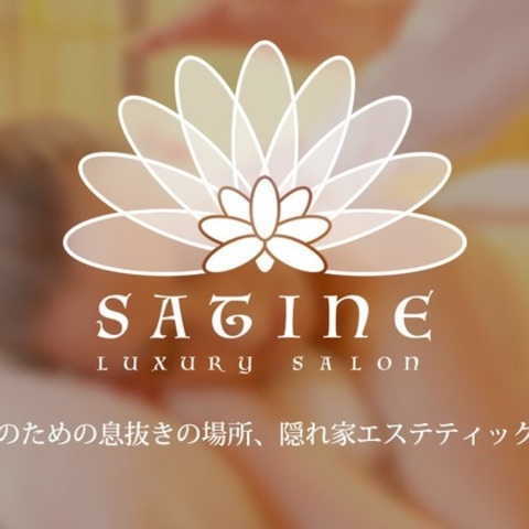 luxuy salon SATINE✴︎のサムネイル
