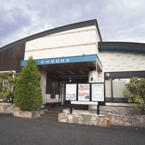 OMOCHA SHIZUOKA 富士店のサムネイル
