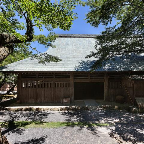 重要文化財 江川家住宅(江川邸)のサムネイル