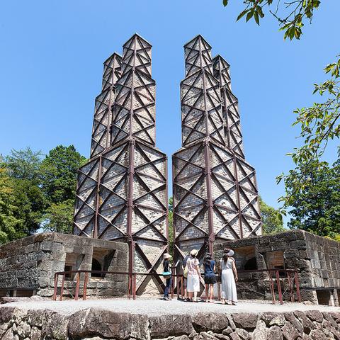 世界遺産 韮山反射炉のサムネイル