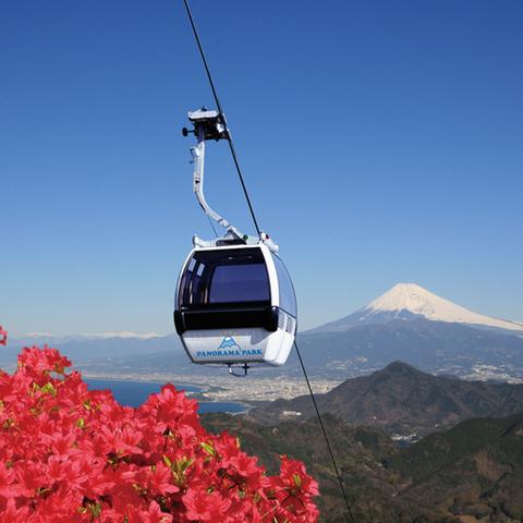 Izunokuni panorama parque