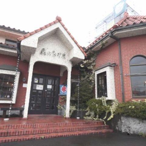 森のなかま 富士宮店のサムネイル