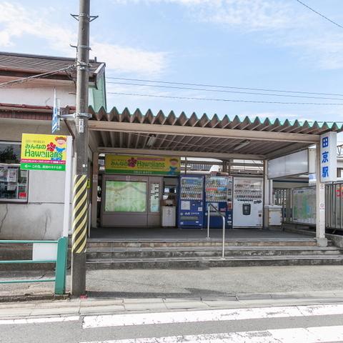 สถานีทะเคียว Izuhakone Railway