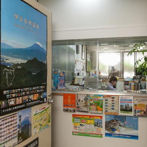 伊豆长冈温泉旅馆合作社