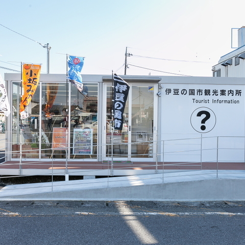 Izu Nagaoka Station Tourist Information Center