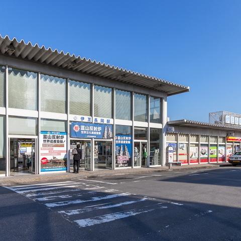 伊豆箱根鉄道 伊豆長岡駅のサムネイル