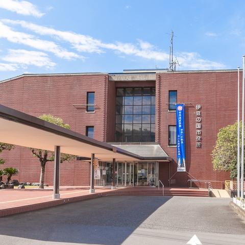 伊豆の国市役所 伊豆長岡庁舎のサムネイル