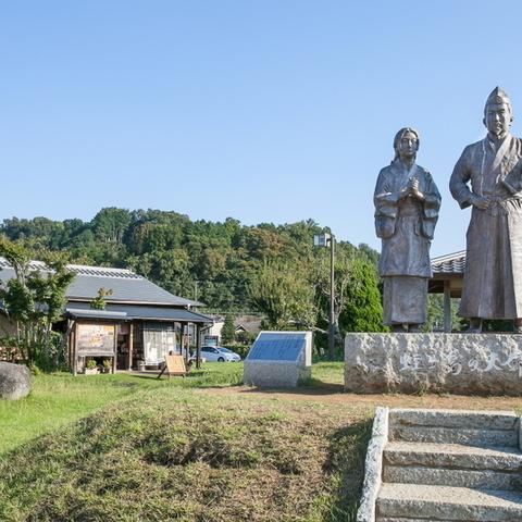 蛭ヶ島公園のサムネイル