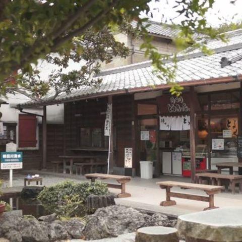 柿田川とうふ店のサムネイル