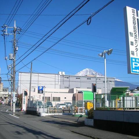 富士宮駅前交流センター駐車場(有料)のサムネイル