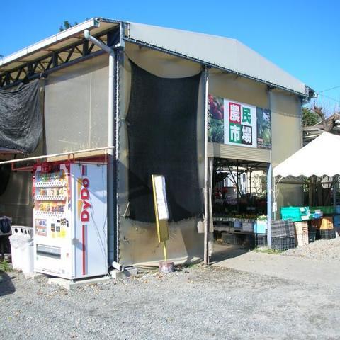 農民市場・粟倉店(農産物直売所)のサムネイル