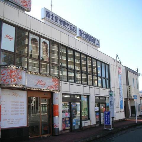 (公益社団法人) 富士宮市観光協会のサムネイル