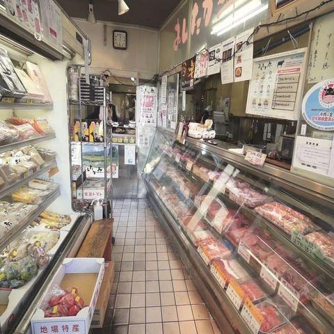 株式会社渡邊精肉店のサムネイル