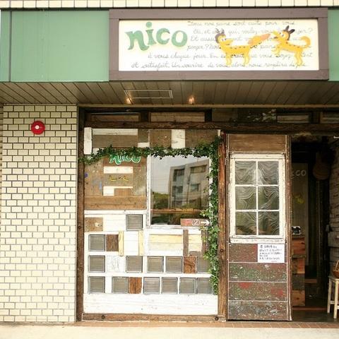 nico(ニコ)のサムネイル