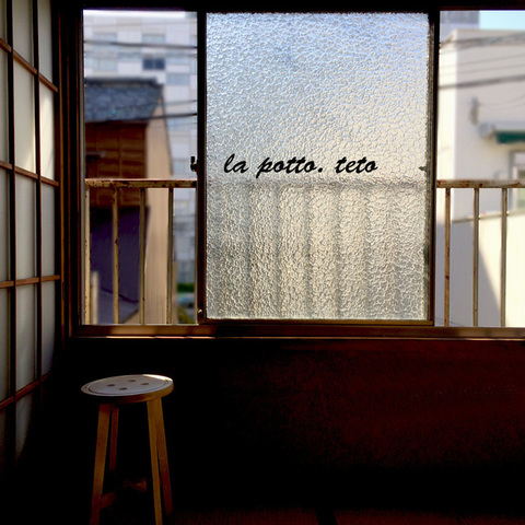 la potto. teto atelier<shop>のサムネイル