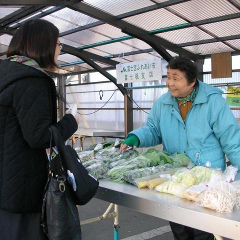 富士根朝市 (農産物直売所)のサムネイル