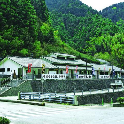 「道の駅」宇津ノ谷峠(静岡市側)のサムネイル