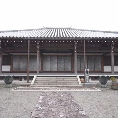 海岸山 大通寺(だいつうじ)のサムネイル