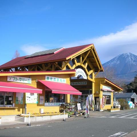 富士ミルクランド(富士山朝霧高原)のサムネイル