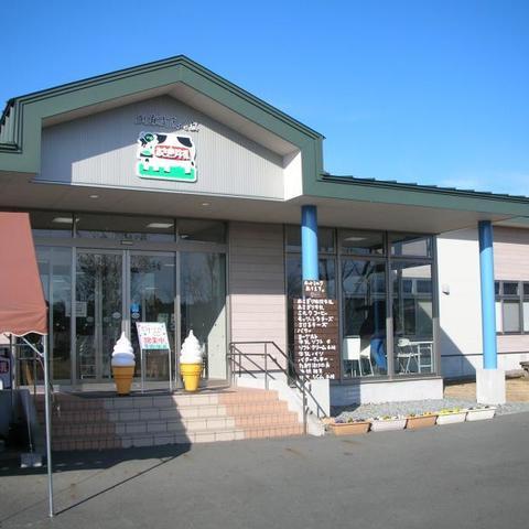 あさぎりフードパーク朝霧乳業売店のサムネイル