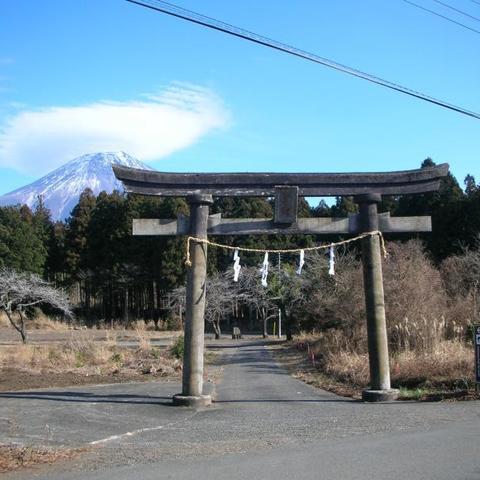 人穴 富士講遺跡のサムネイル