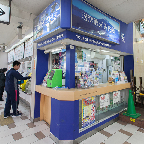 The Numazu Station south exit