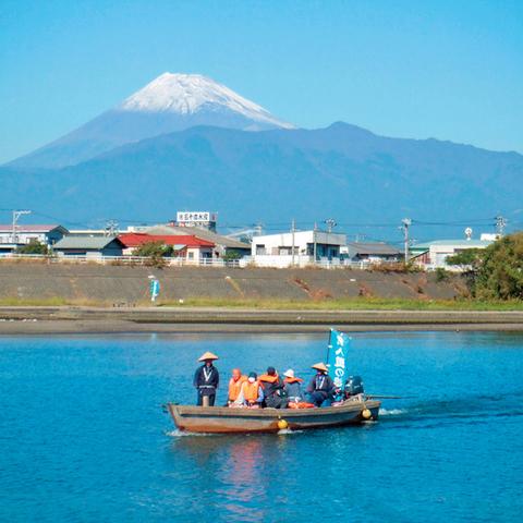 Ferry boat (Ganyuudo platform) of Ganyuudo, Numazu