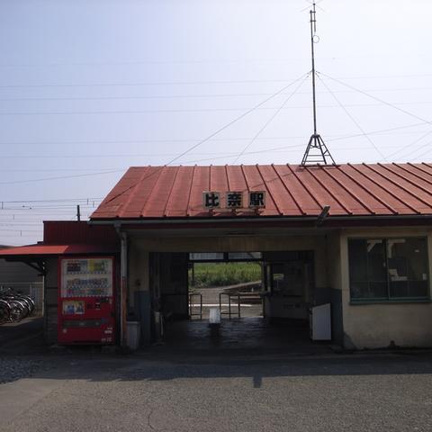 岳南鉄道 比奈駅のサムネイル