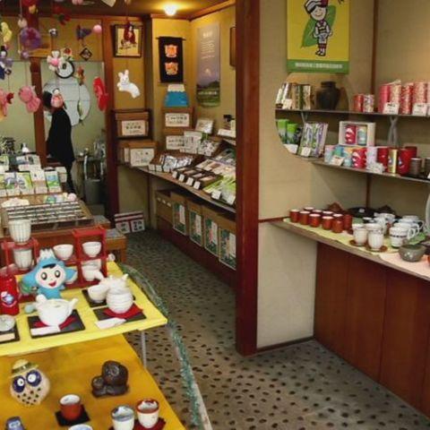 富士銘茶くぼた園のサムネイル