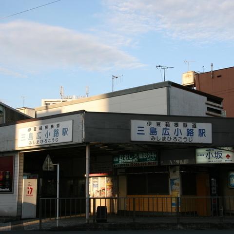 Izuhakone Railway Mishima-Hirokoji Station