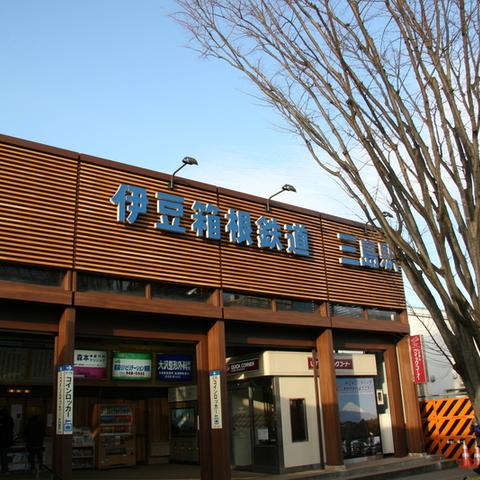 Izuhakone Railway Mishima Station