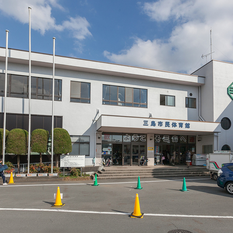 Mishima citizen gymnasium