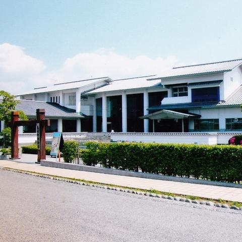 Shimada-city Museum