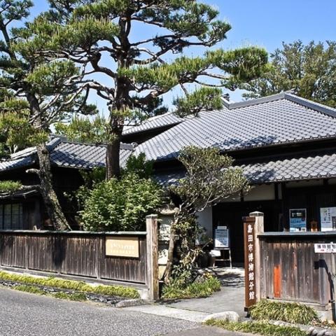 Shimada-city Museum (annex)
