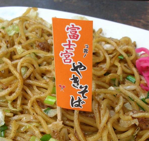 伊東(お好み食堂)の写真