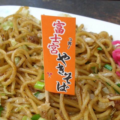 ふくじん(中華料理)のサムネイル